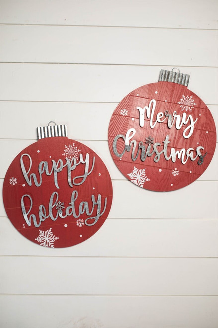 """14.4"""" Wood and Metal Holiday Ornament"""