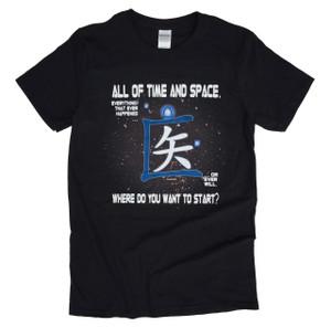 Doctor Who Geek T-Shirt: Doctor Kanji
