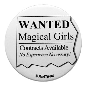 Madoka Magica Inspired Button: Wanted Magical Girls