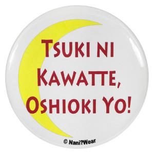 Sailor Moon Button Tsuki ni Kawate Oshioki Yo