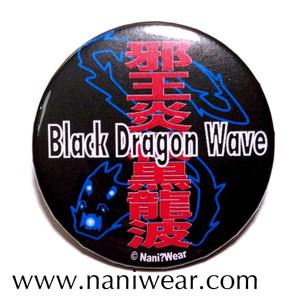 Yu Yu Hakusho Button Black Dragon Wave