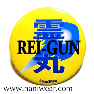 Yu Yu Hakusho Inspired Button: Rei-Gun