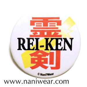Yu Yu Hakusho Inspired Button: Rei-Ken