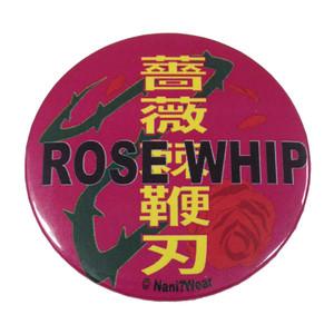 Yu Yu Hakusho Button Rose Whip