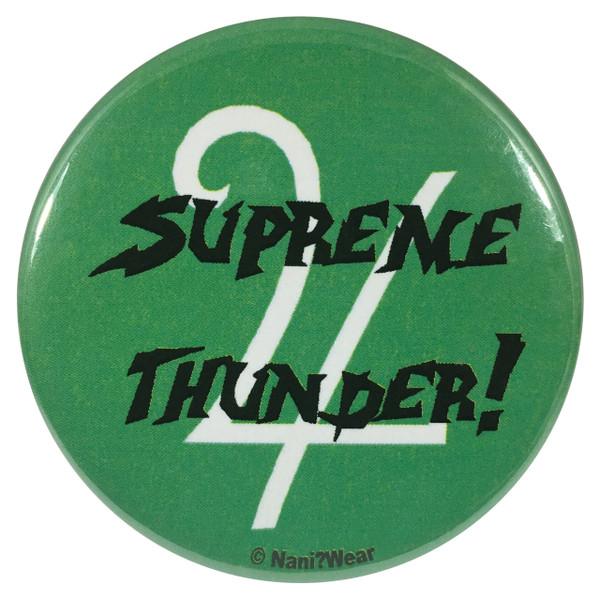 Sailor Jupiter Supreme Thunder Button