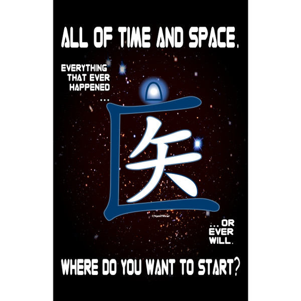 Doctor Who Art Print Kanji Doctor All of Time and Space