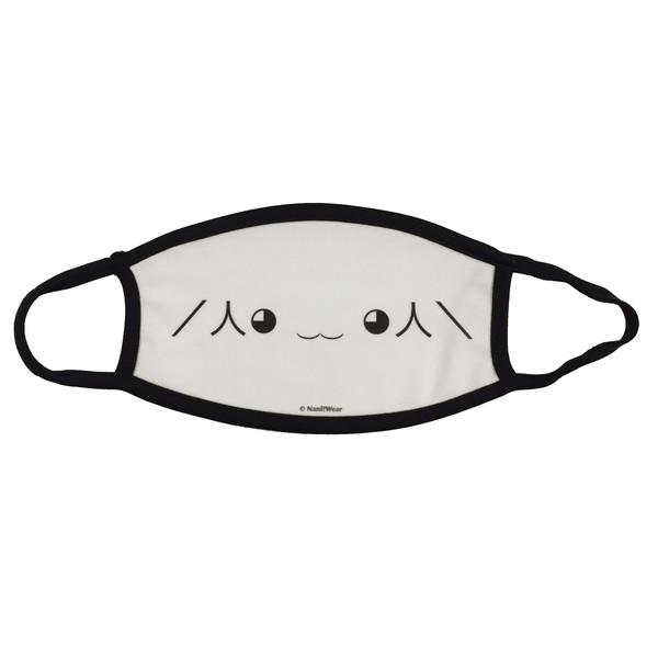 Puella Magi Madoka Magica Face Mask ASCII Kyubey