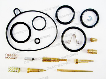 Honda Carburetor Rebuild Carb Repair Kit FourTrax TRX125(1985-1986) TRX 125