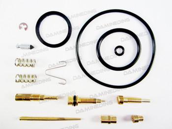 1987 1988 Honda Fourtrax TRX125 TRX 125 Carburetor Repair Kit Carb REBUILD Kit