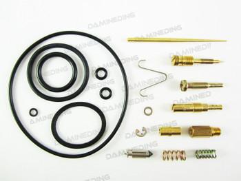 HONDA 86-87 ATC200X ATC 200X Carburetor Carb Rebuild Repair Kit