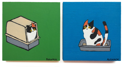 Sherry Rusinack: Tiny Tiger Set