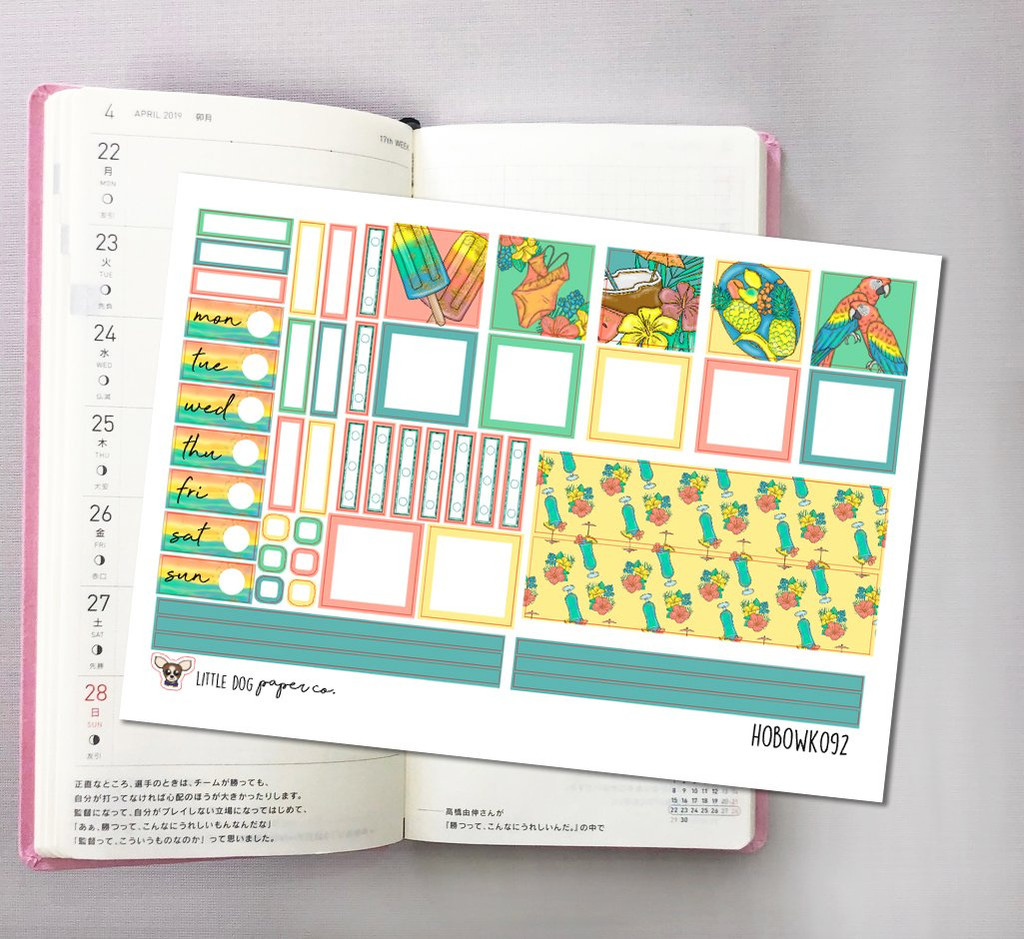 Tropical Summer Hobonichi Sticker Kit