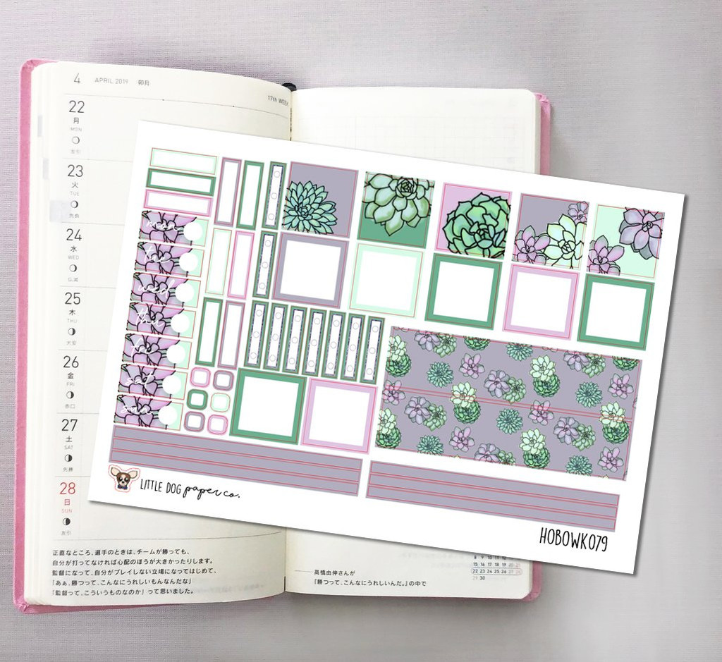 Never Stop Growing Hobonichi Sticker Kit