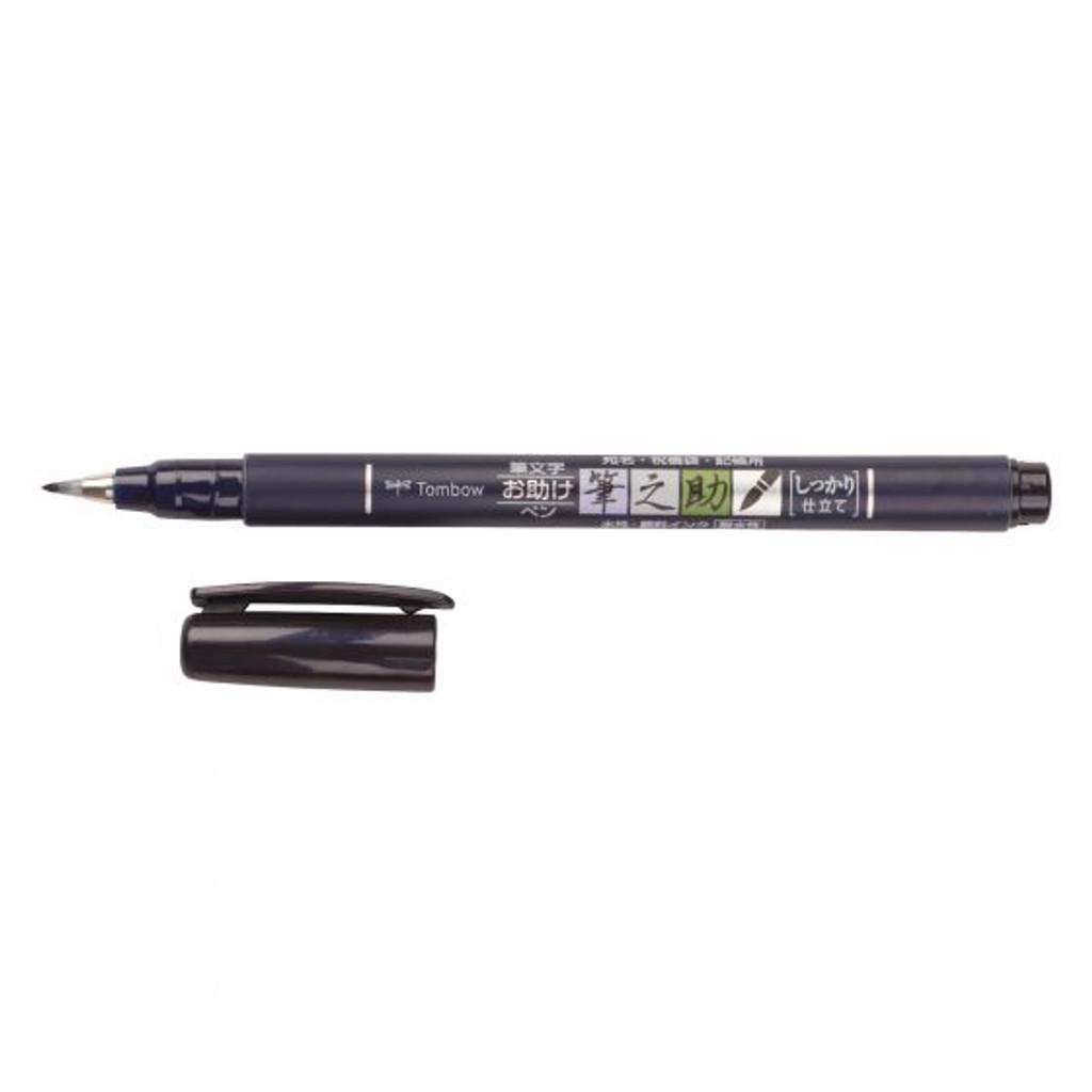 Tombow Calligraphy Pen
