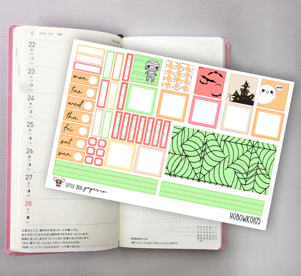 Hey Bootiful Hobonichi Sticker Kit