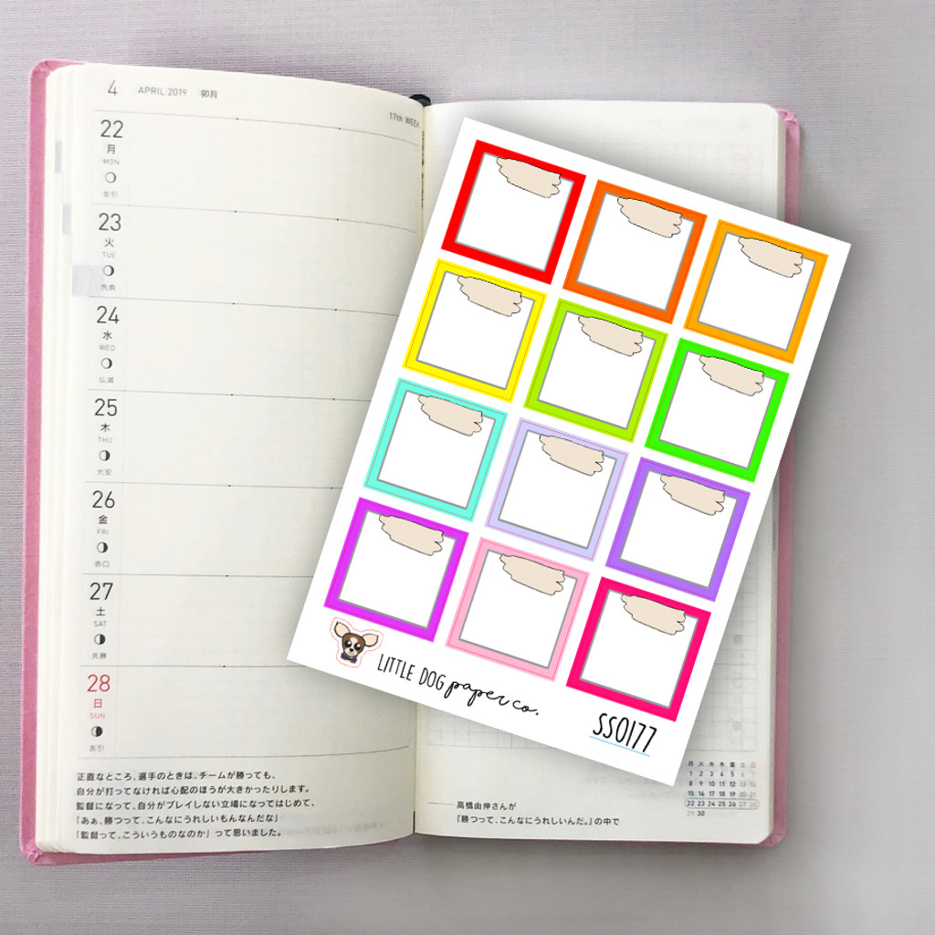 Hobonichi Weeks Boxes // Rainbow