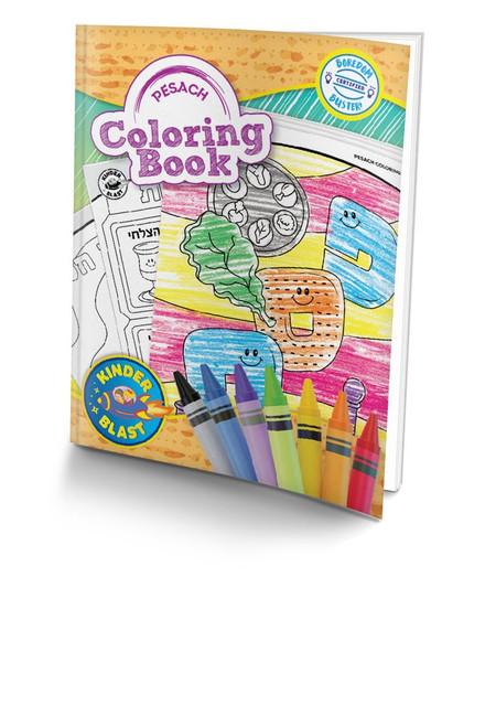 Pesach Coloring Book