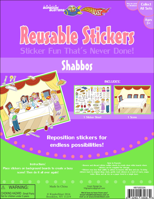 Shabbos Reusable Stickers