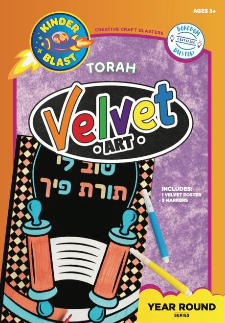Torah Velvet Art