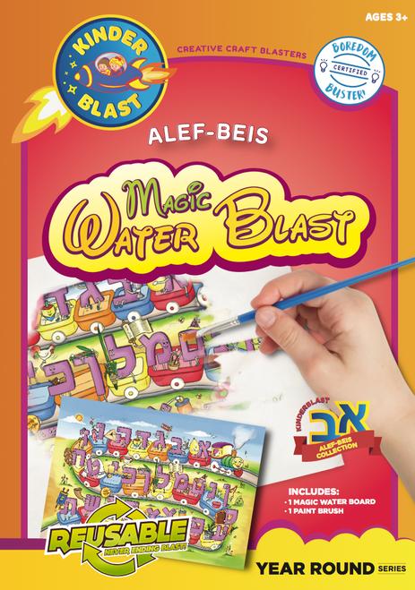 Alef Beis Magic Water Blast