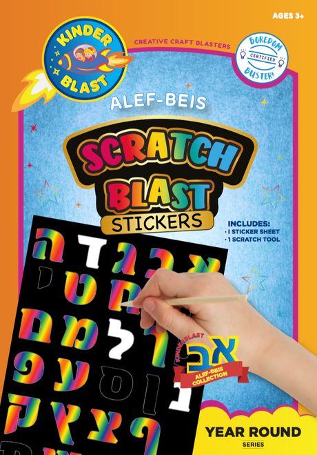 Alef Beis Scratch Blast Stickers