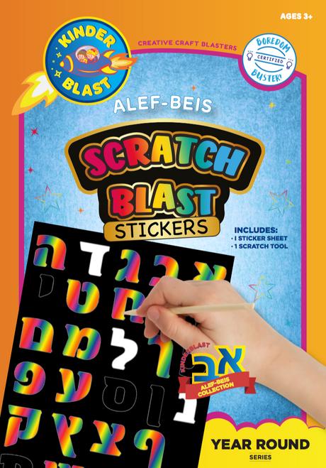 Alef Beis Scratch Blast Stickers