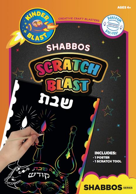 Shabbos Scratch Blast