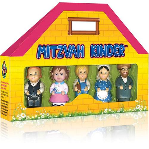 Mitzvah Kinder Chassidish Family