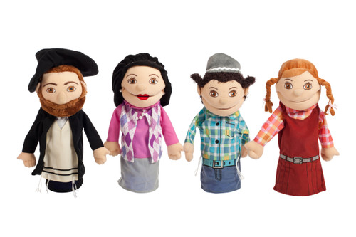 Pappalach Family Set of 4 Puppets