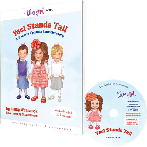 Yael Stands Tall Book and CD