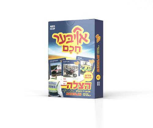Oiber Chochom Hatzalah