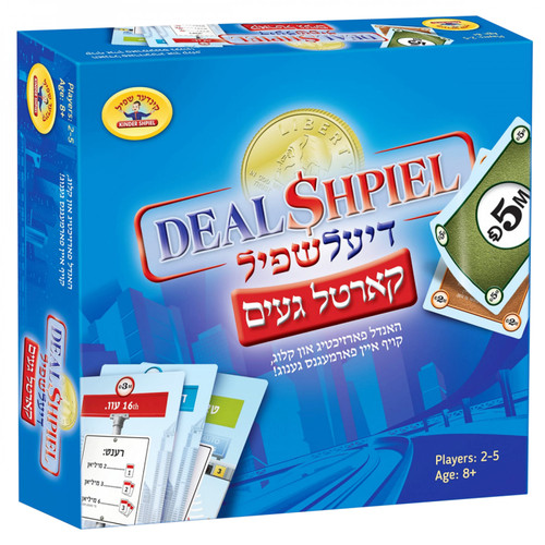 Deal Shpiel Card Game