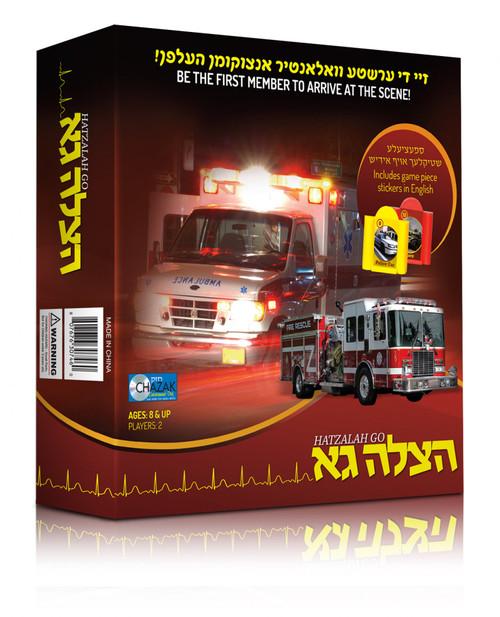 Hatzalah Go Game