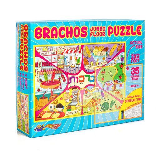 Brachos Jumbo Floor Puzzle 35 Pieces