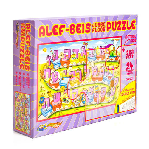 Alef-Beis Jumbo Floor Puzzle 24 Pieces