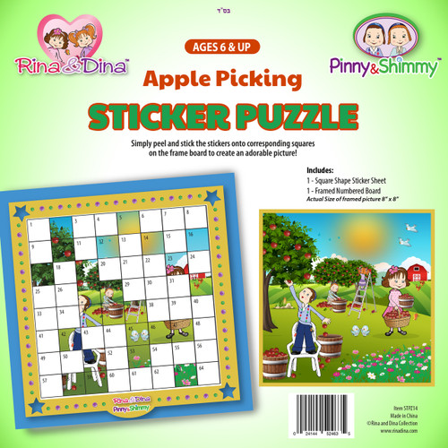 Rina Dina Apple Picking Sticker Puzzle