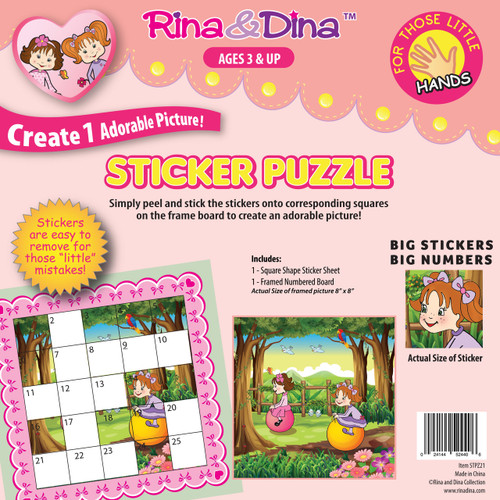 Rina Dina Little Hands Sticker Puzzle Jumping Balls