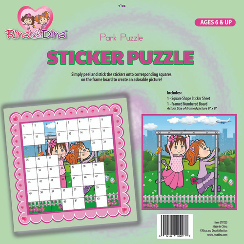 Rina Dina Sticker Puzzle Park