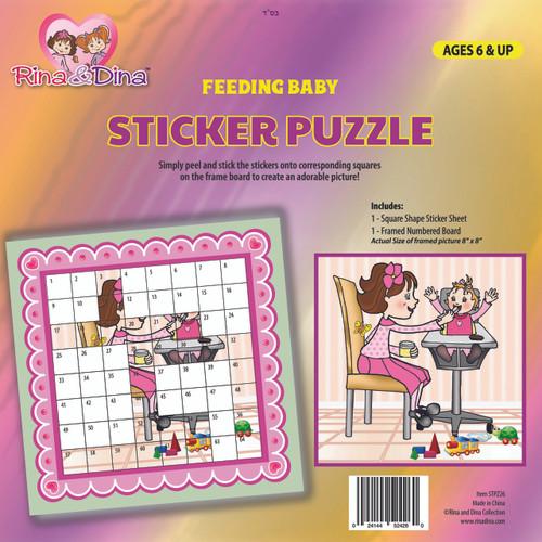 Rina Dina Sticker Puzzle Feeding Baby