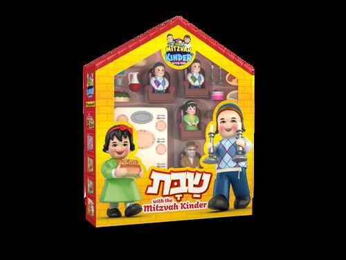 Mitzvah Kinder Shabbos Set