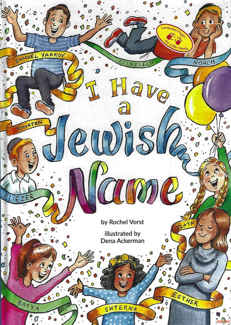 I Have A Jewish Name