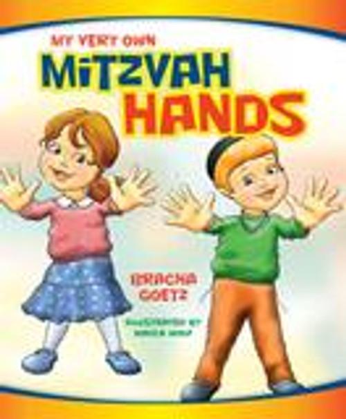 Mitzvah Hands