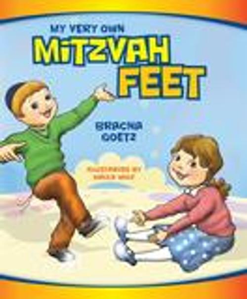 Mitzvah Feet