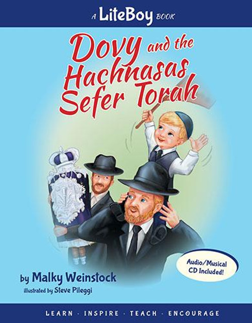 Dovy and the Hachnasas Sefer Torah