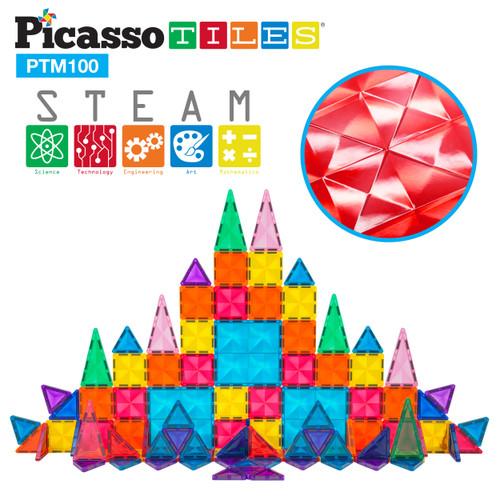 Picasso Tiles 100 Piece Mini Tiles Magnetic