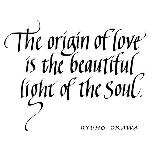 Quietfire The Origin of Love