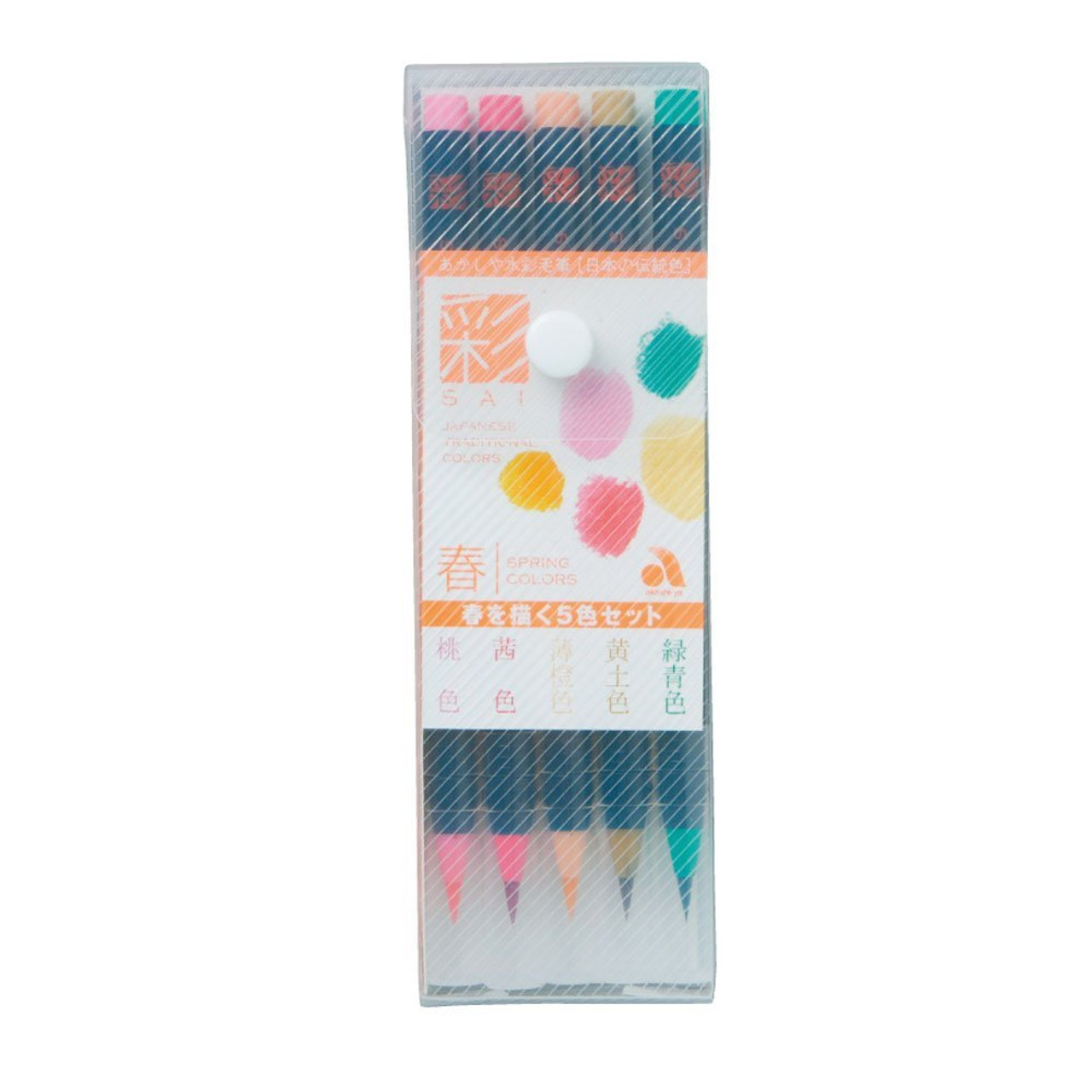 Akashiya Fude Brush Pen Sai 5 Winter Color Set CA200//5VD From Japan