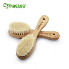Haakaa Goat Wool Baby Hair Brush