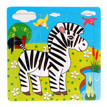 Animals 9pc wooden puzzle set - Zebra