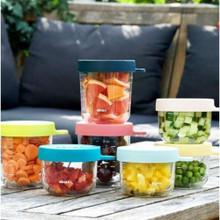 Beaba Glass Conservation Jar Set